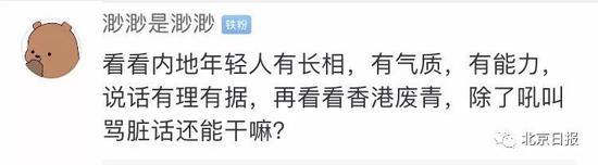 申博网也下载,中州期货:焦炭去产能叠加冬储 推荐焦煤1-5正套