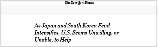 特朗普:日本与韩国总吵架 让美国很为难啊