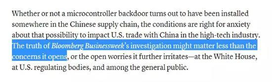 """美媒造谣中国间谍芯片新开我本沉默传奇发布网站遭打脸_又妄称""""将会这样做"""""""