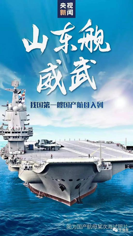 http://www.weixinrensheng.com/junshi/1273501.html