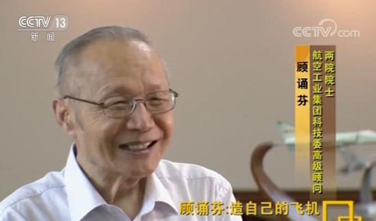 他促成了中国运20的立项 当时很多人主张先恢复运10