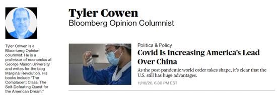 美国教授叫嚣:疫情证明美国不怕死人 对华战争有优势
