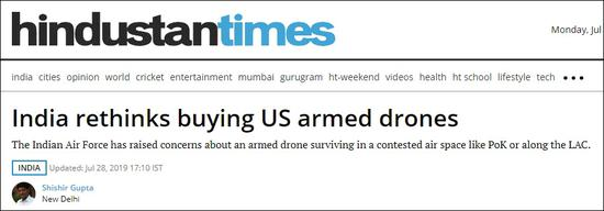 美军无人机被伊朗击落 已下单60亿美元的印度很纠结