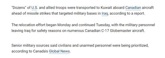 美媒:在伊朗袭击之前 已有美军乘飞机离开伊拉克