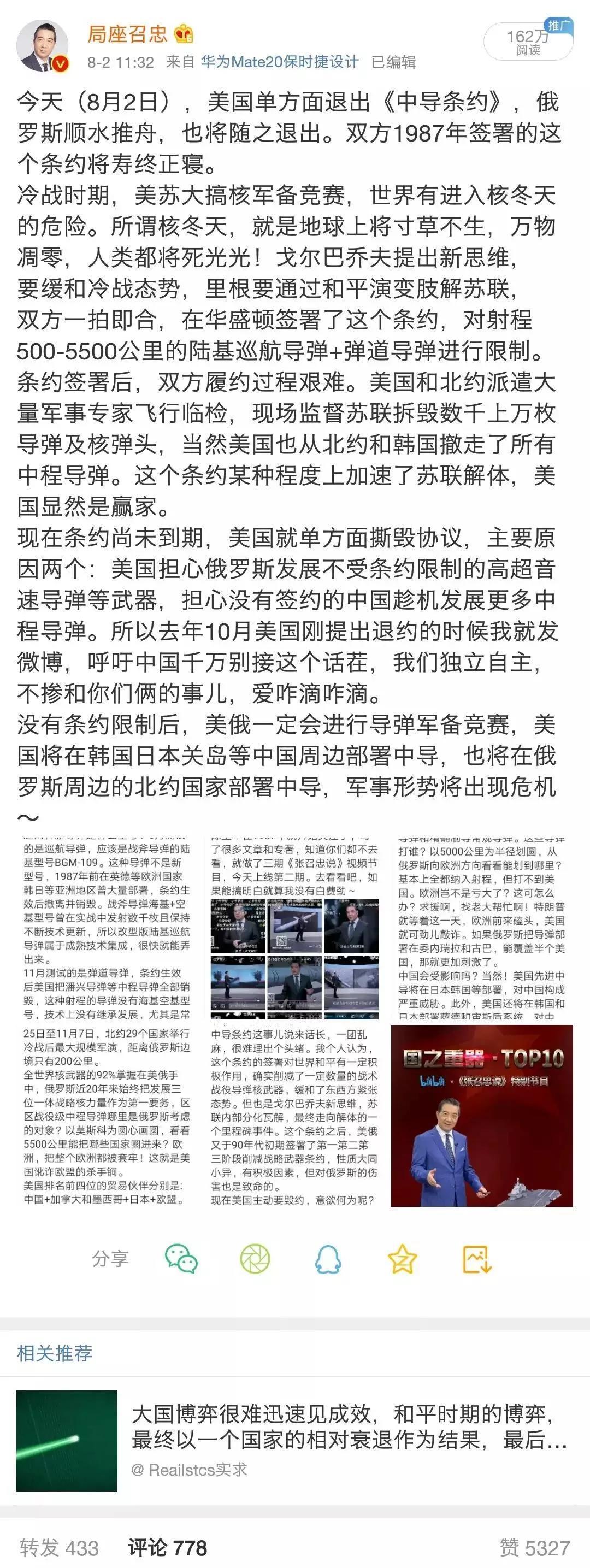 利記集團_甘肃省出台《方案》确定教育领域省与市县支出责任分担方式 加强省级统筹 避免支出责任过度下移