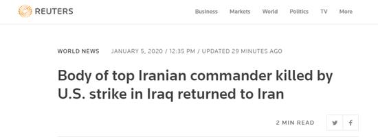 苏莱马尼遗体运回国 成千上万伊朗人穿黑衣为其送行