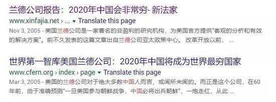 2020中国将成最穷国家?粉碎这个谣言我们等了15年