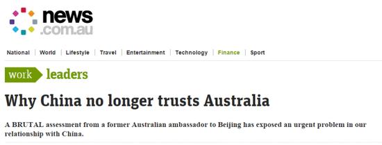 为何中国不再信任澳大利亚?澳前驻华大使说出真相啪嗒砰3怎么召唤
