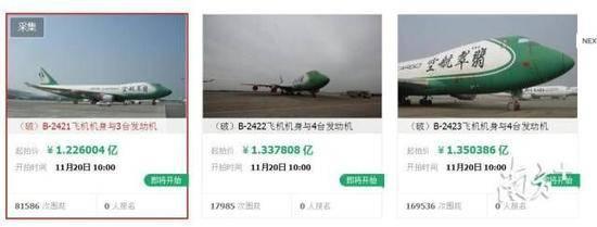 以色列公司在中国网购了架飞机