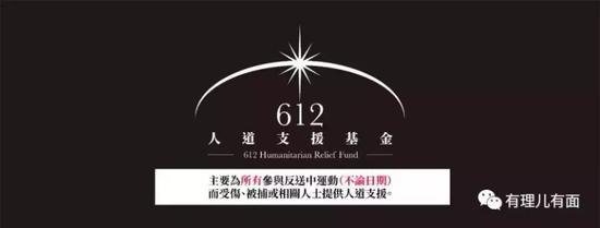 「金沙城国际网站」《老朋友》创刊四周年联谊联欢会盛大举办