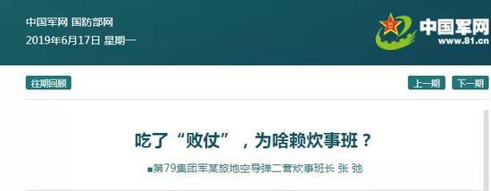 """博九线上娱乐优惠app - 福建普及""""多码融合""""力争2022年实现县域分级诊疗全覆盖-新华网"""