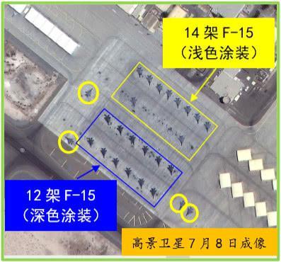 扎弗拉空軍基地增駐F-15
