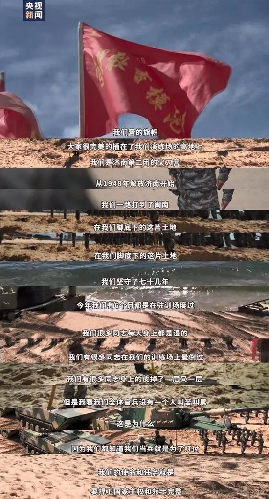换装新型两栖战车仅半年 东部战区这支王牌首战告捷