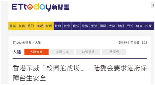 经纬娱乐平台官方网-上海二三四五网络控股集团股份有限公司关于公司股东权益变动的提示性公告