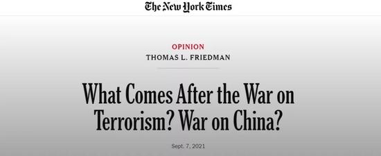 美媒:别轻易滑向对华战争 子孙会在20年后感谢我们