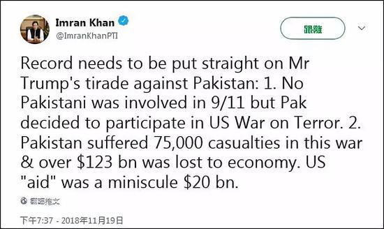 """此前,特朗普还曾多次指斥巴基斯坦为阿富汗塔利班挑供""""袒护所""""。"""