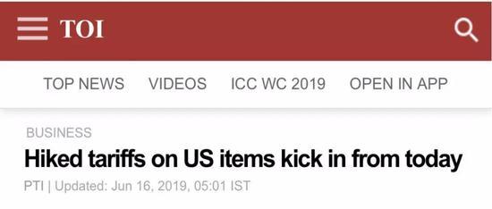 《印度时报》报道