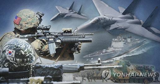 特朗普宣布暂停美韩军演 日防相称美日军演将继续疯狂填字2答案