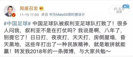 博彩pt网站推荐_男子在杭州约见男网友,一夜没睡促膝长谈,第二天手机却被顺走