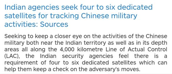 印媒:印度向边境增兵3.5万 4万解放军出兵拉达克