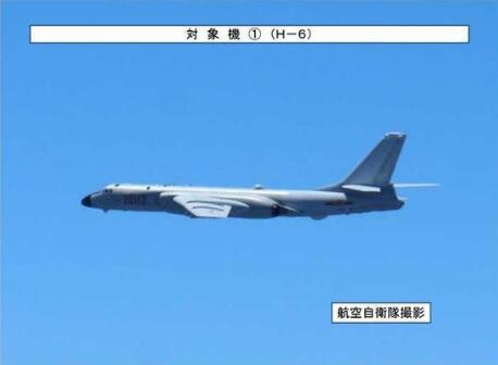中国空军机群飞越宫古海峡。(图源:日本自卫队统合幕僚监部网站)