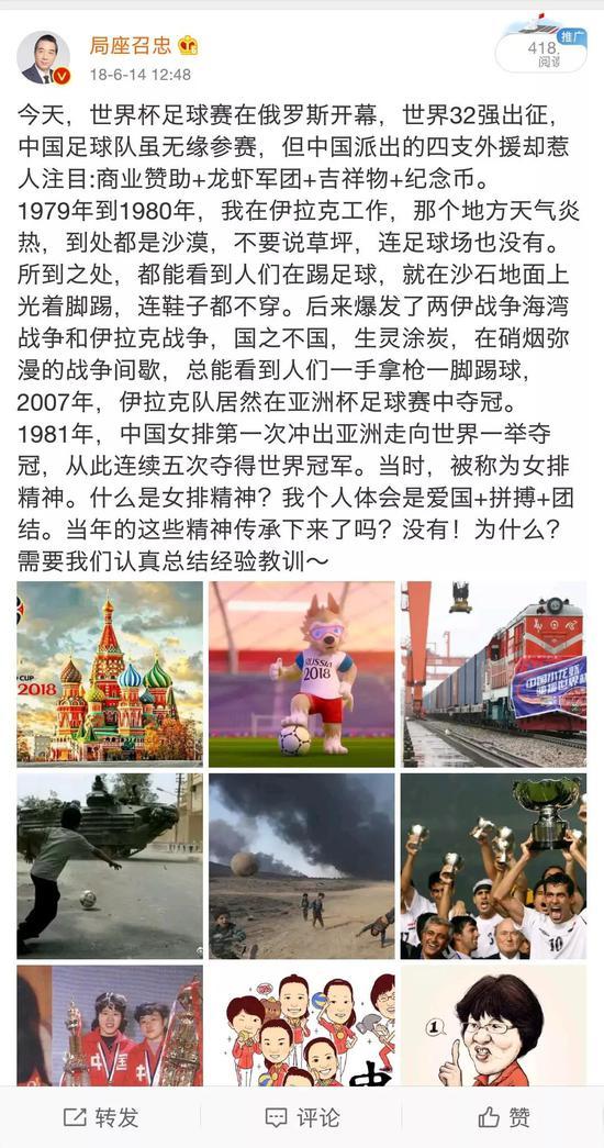 """滚球推荐软件 - 中国奇迹、中国速度……这些让别国羡慕的中国""""特产""""都是怎么来的?"""