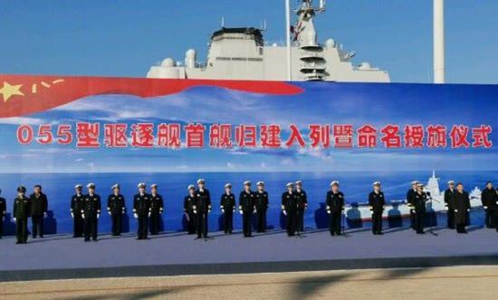 055舰入列中国航母编队迈入协同交战 此前仅美军具备