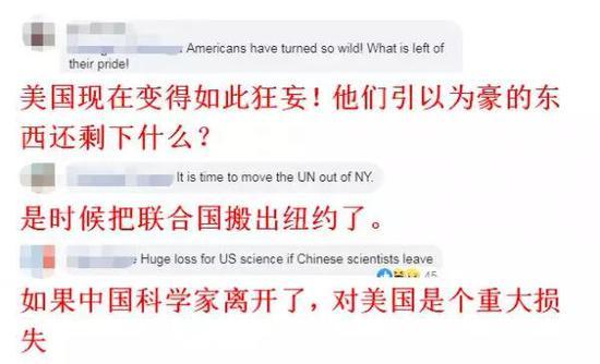 """ub8体育推荐·""""石光美好 家人有约"""" 河北省第四届旅发大会定于10月14日开幕"""