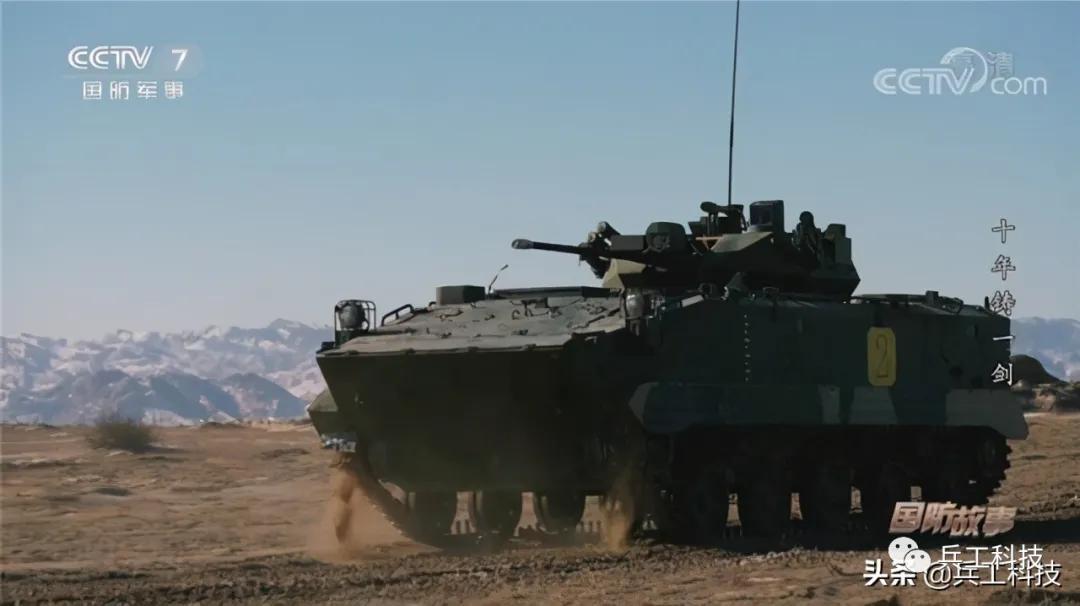 官媒曝光03式空降战车重大升级 低成本实现性能跃升