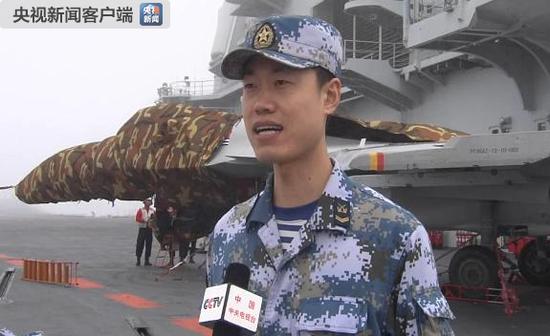 我辽宁舰编队在东海庆祝海军成立69周年 官兵甲板列队劳动最光荣是谁说的