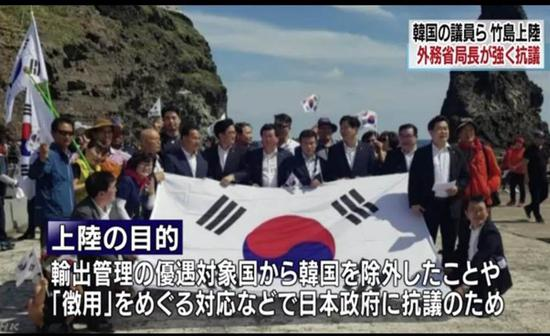 NHK报导截图