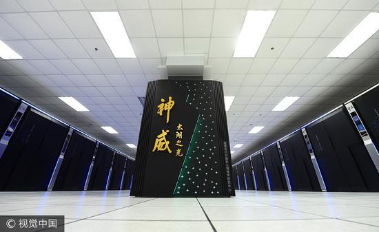 """神威·太湖之光""""超级计算机(来源:视觉中国)"""
