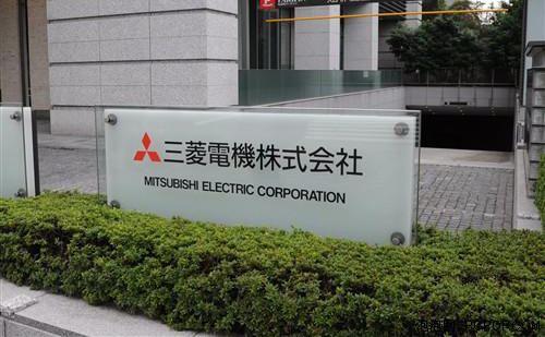日本三菱电机称其在华服务器遭黑客攻击 或致泄密