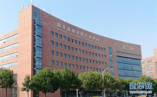 中国百亿亿次超级计算机天河三号E级原型机通过验收