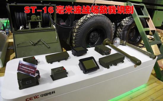 中国99A型坦克安装一部毫米波雷达 却非防御系统组件