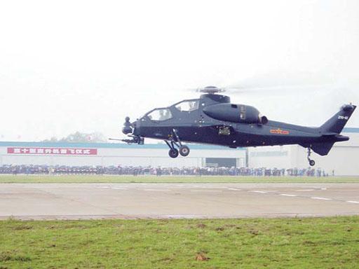 图片:2003年4月,直10首飞,中国航空报图片