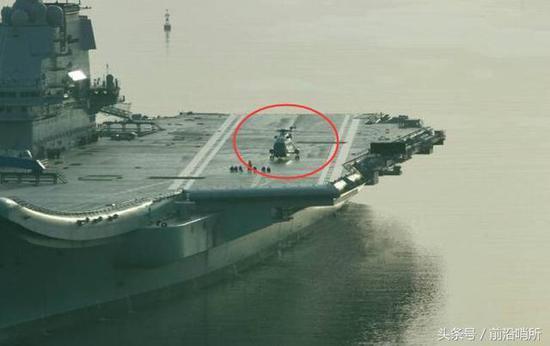 直-18上舰