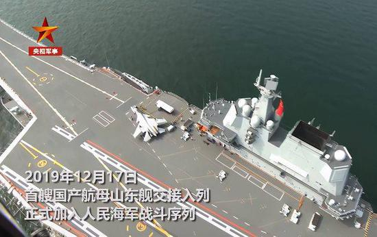 山东舰全状态出击画面曝光:甲板歼15数量达两位数