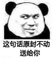 """又作死?英国一奖项将入围台作家""""国籍""""标台湾"""