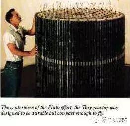 毕竟是冷战豪杰,这个功率50万千瓦的核发动机Tory还是搞出来了,图为堆芯