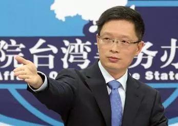 国台办发言人安峰山