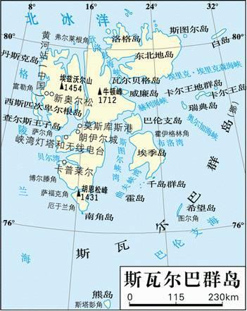 在大多数国人的印象中,我国的领土范围都集中在亚洲,在海外没有土地。