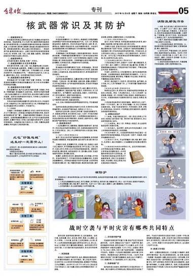 周童/ 传媒大观察快讯