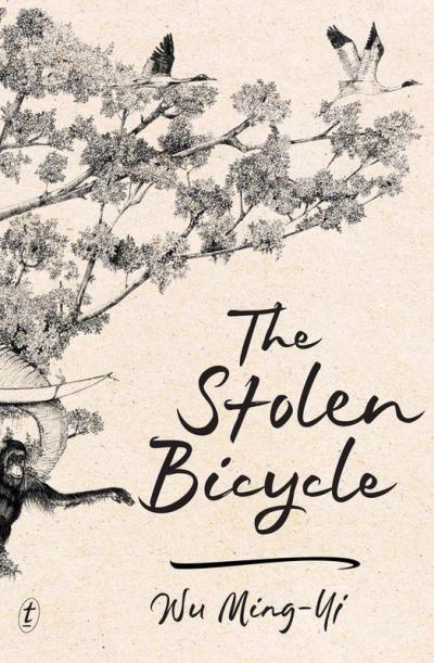 《单车失窃记》封面