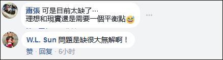 威尼斯人注册:台湾军校大四学生气新生太骄弱_贴标语抗议