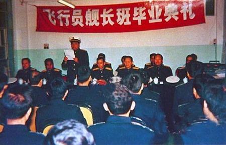 ▲尽管条件不足,中国海军仍在1987年开办飞行员舰长班