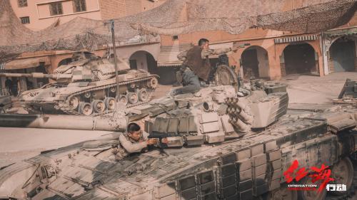开坦克是本片的一个亮点