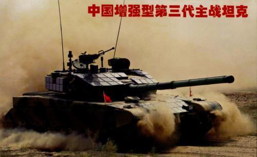 测试长125炮的中国99系列主战坦克