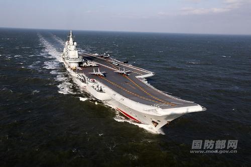 资料图:辽宁舰编队赴西太平洋海域开展远海训练