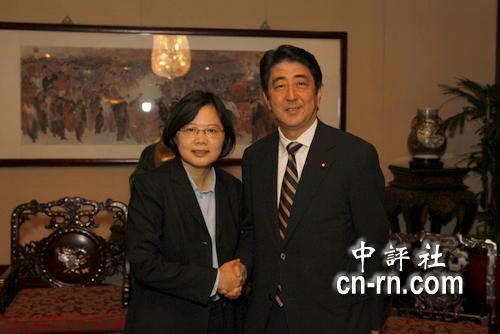 资料图:安倍晋三与蔡英文